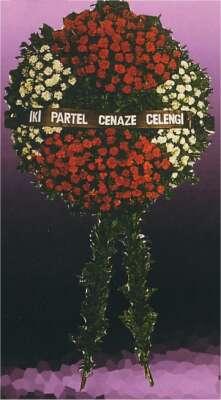 Düzce internetten çiçek siparişi  cenaze çelengi - cenazeye çiçek  Düzce cicekciler , cicek siparisi