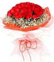 Düzce çiçek gönderme  21 adet askin kirmizi gül buketi