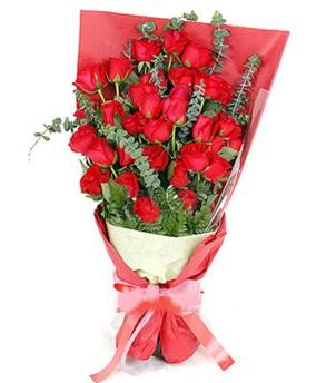 Düzce online çiçek gönderme sipariş  37 adet kırmızı güllerden buket