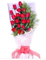 19 adet kırmızı gül buketi  Düzce İnternetten çiçek siparişi